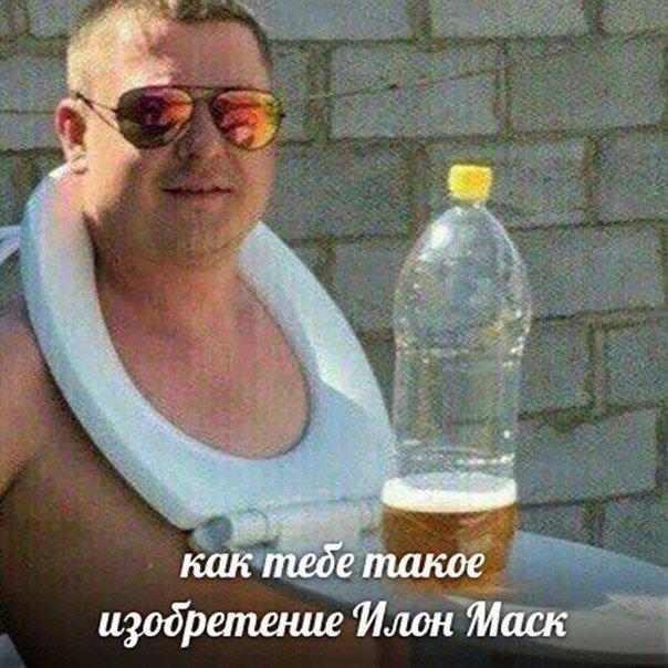 Фото №2 - Илон Маск наконец-то ответил, как ему такое. Причем на русском