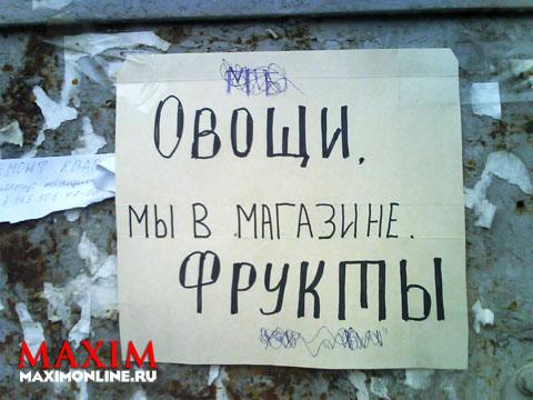 Фото №5 - Мартовское обострение