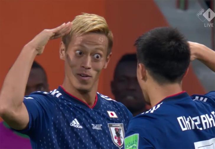 Фото №1 - Випотеку, Набатути, Ходихмура... А каких японских футболистов знаешь ты?!