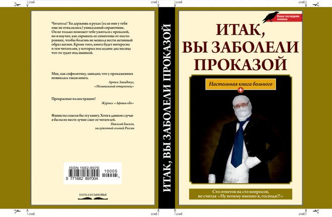 http://www.maximonline.ru/images/th/3/70/9373-YjM3M2E5Y2RmZg.jpg