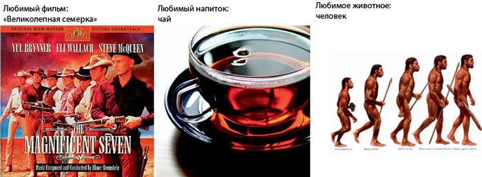 Фото №3 - Александр Невзоров