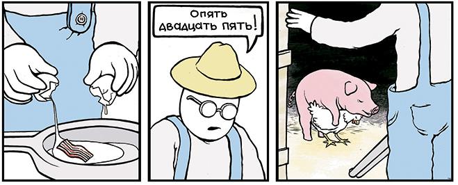 Птичку жалко