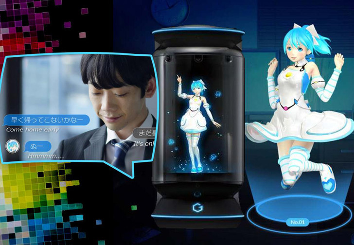 Фото №1 - В Японии началось массовое производство виртуальных аниме-помощниц (Видео из будущего!)