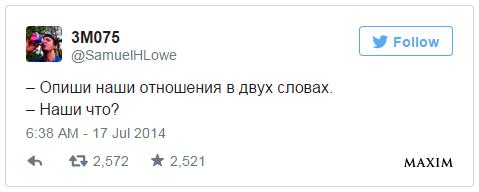 Фото №5 - 10 самых смешных твитов недели со всего света!