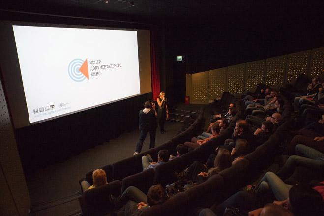 Фото №1 - Правда Майка Тайсона в Центре документального кино