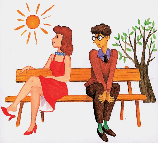 Девушка и туфля