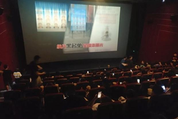 Фото №1 - В Китае перед сеансами «Мстителей» показывают лица должников по кредитам
