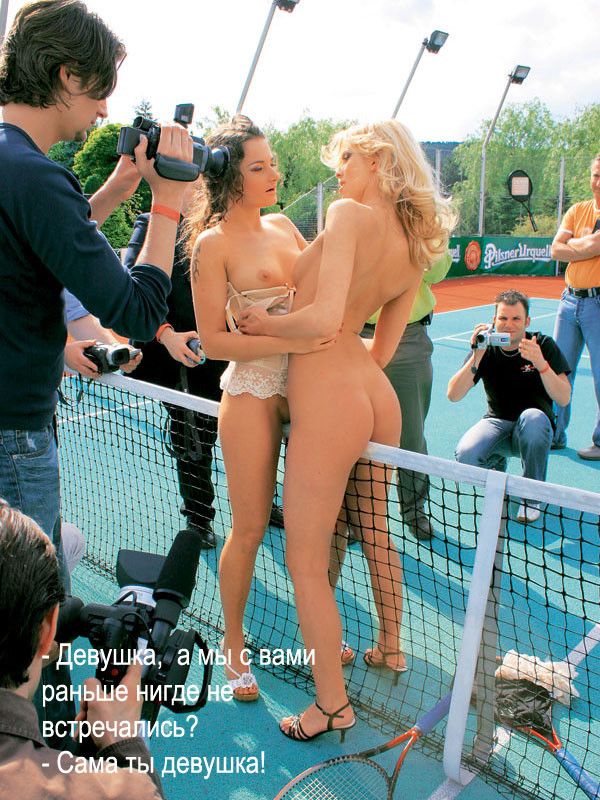 Репортаж из съемки порно 19 фотография