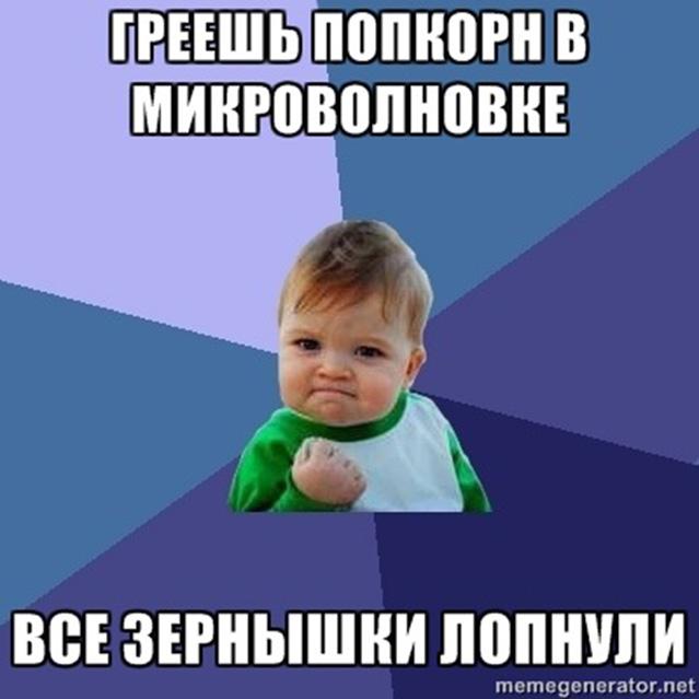 Фото №3 - Ребенок-мем ищет донора почки для своего отца!