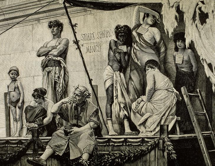 Римский рабовладельческий рынок