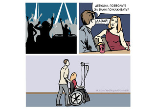 Абсурдные шутки за 300: суровый уральский юмор комиксов «Вадик?»