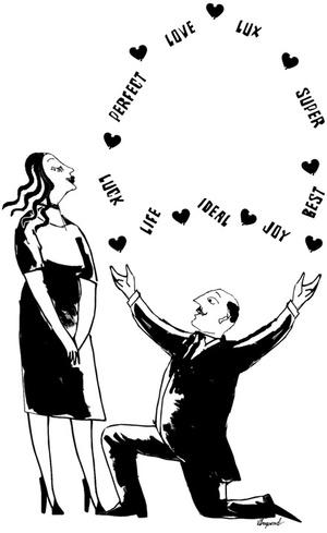 Фото №6 - Теория разумного пофигизма. 13 правил счастья в семейной жизни
