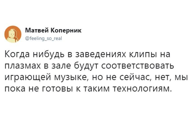 Лучшие шутки дня и Барнаул!