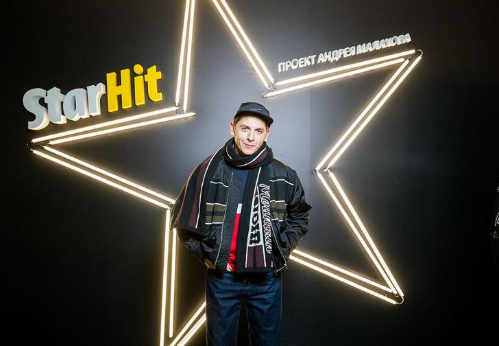 Фото №5 - Журнал Андрея Малахова StarHit отметил 10-летний юбилей