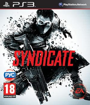 Фото №1 - Выиграй Syndicate для PS3!