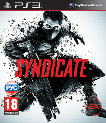 Выиграй Syndicate для PS3!