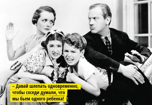 Фото №2 - 5 типов отцов, которые делают из своих детей закомплексованных неудачников
