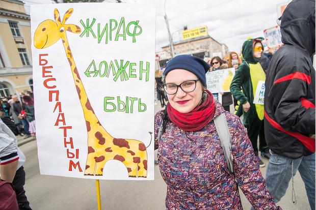 Фото №25 - Запрещена в России: плакаты первомайской Монстрации — 2017