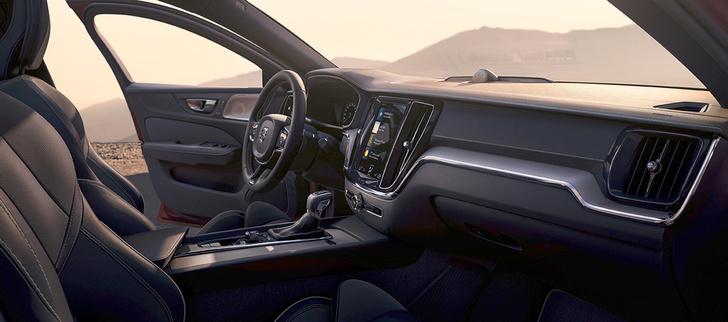Фото №3 - Volvo driver 2.0: новый седан S60