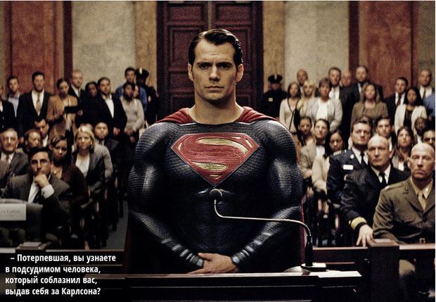 Фото №1 - Как быть понятым, присяжным заседателем и свидетелем
