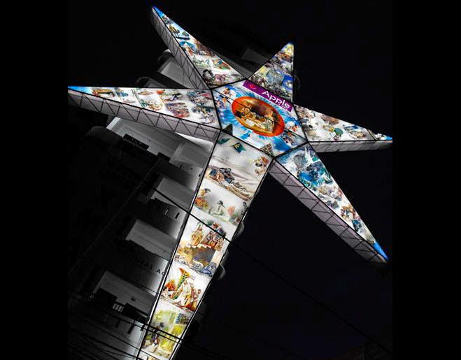 Самая большая рождественская звезда