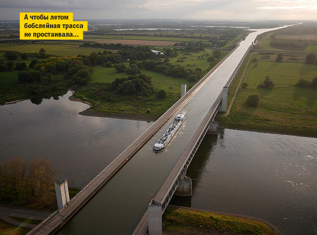 Фото №9 - 15 самых-самых мостов