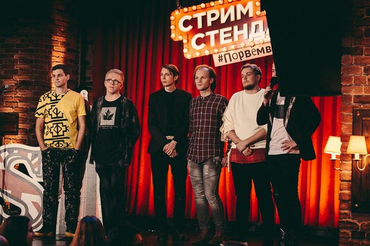 Фото №33 - Василий Фомин порвал вечер в финале первого сезона фестиваля «Стрим Стендап #порвемвечер»