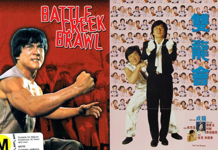Фото №6 - Успехи бога: жизнь и судьба Джеки Чана, самого неубиваемого актера на Земле