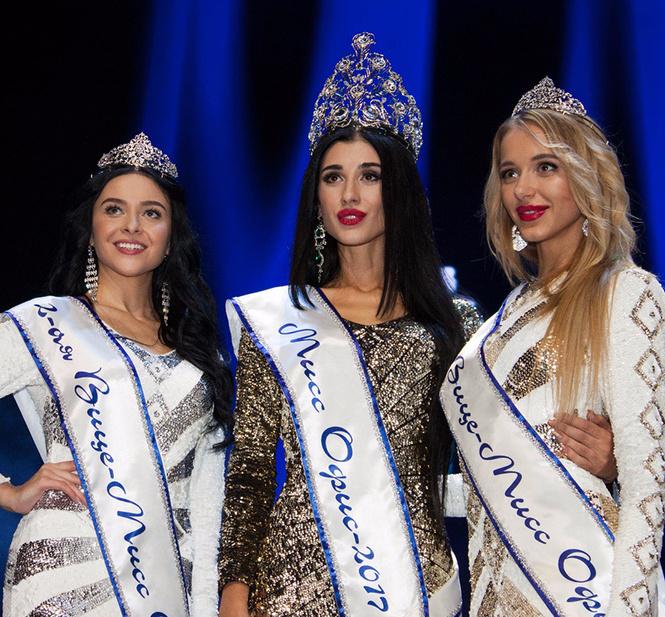 мисс офис 2017 экс- княгиня украины помощник крымского