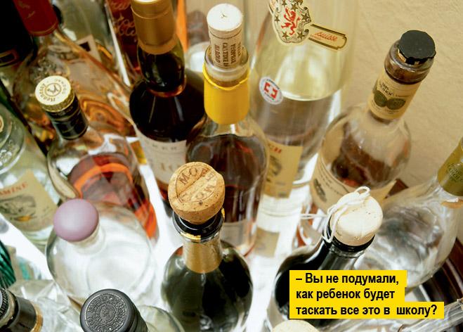 Фото №4 - Вся правда об опьянении