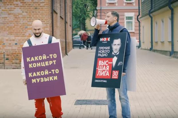 Фото №1 - Вадим Галыгин и Джиган в рекламе премии «Нового Радио» «Высшая Лига»