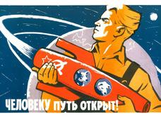 53 улетных плаката про советский космос!