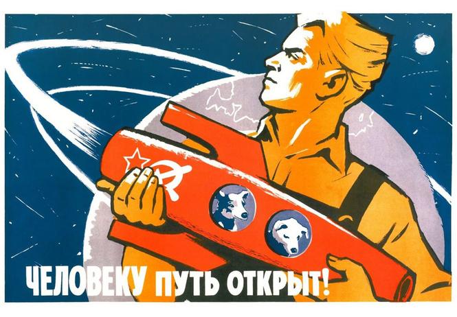 улетных плаката советский космос