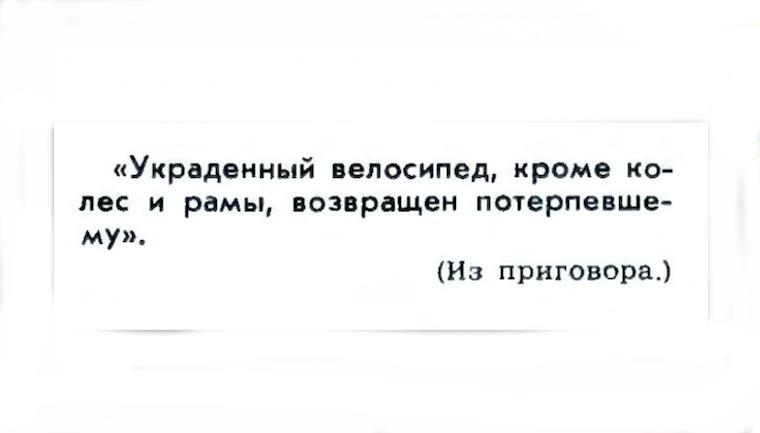 Идиотизмы из прошлого! Выпуск № 5!