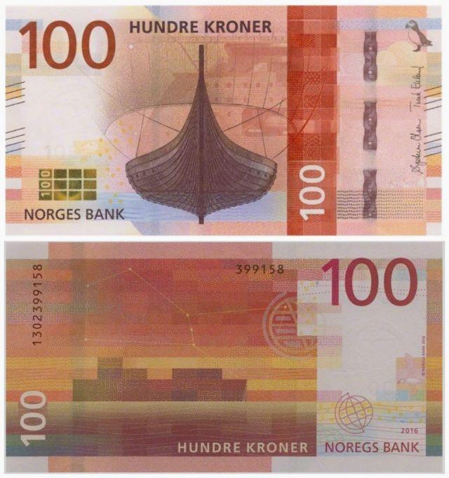 Фото №5 - Самые красивые банкноты мира (ГАЛЕРЕЯ)