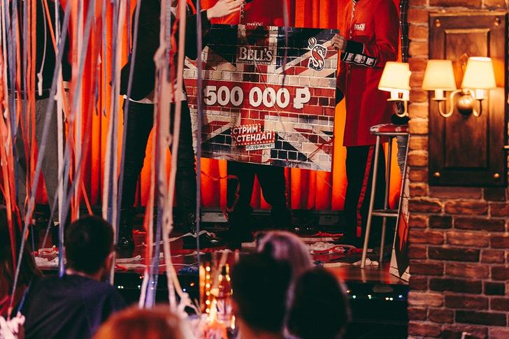 Фото №1 - Василий Фомин порвал вечер в финале первого сезона фестиваля «Стрим Стендап #порвемвечер»