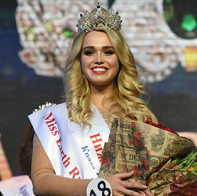 Вот кто поедет от России на конкурс «Мисс Земля — 2018»! Знакомься: Дарья Картышова!