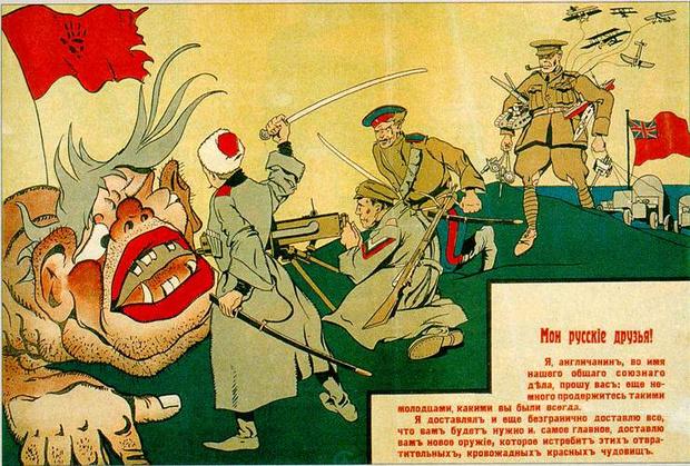 Фото №1 - Американцы напали на Россию!