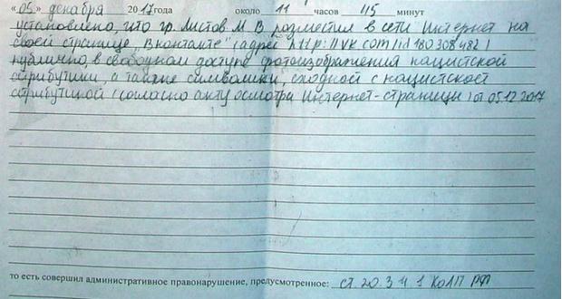 Фото №2 - Акция против идиотизма: Навальный призвал публиковать фото советских солдат с фашистскими знаменами