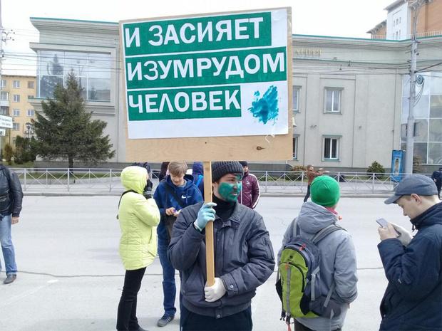 Фото №31 - Запрещена в России: плакаты первомайской Монстрации — 2017