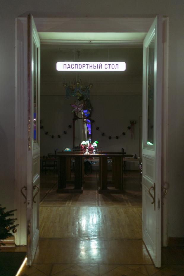 Фото №2 - Вечер Эстетических Удовольствий в Доме Союзов
