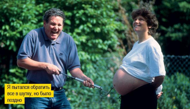 Фото №2 - Готов ли ты стать отцом?