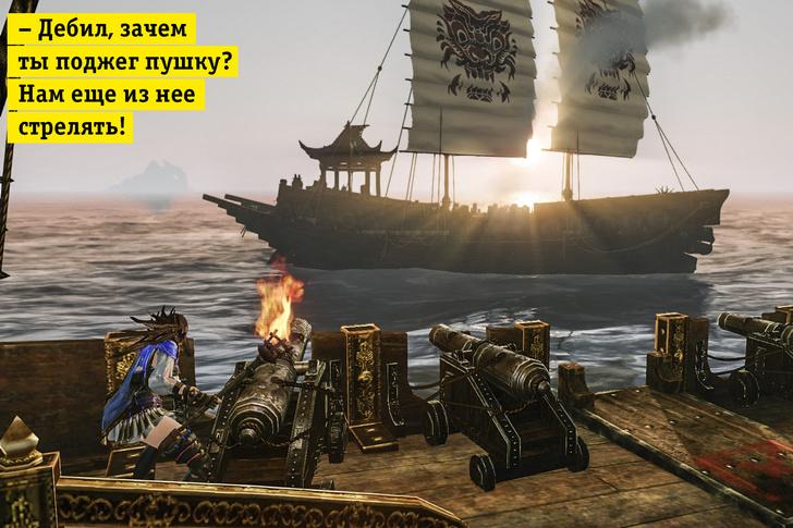 Фото №1 - 5 причин играть в ArcheAge вместо всех остальных онлайн-игр