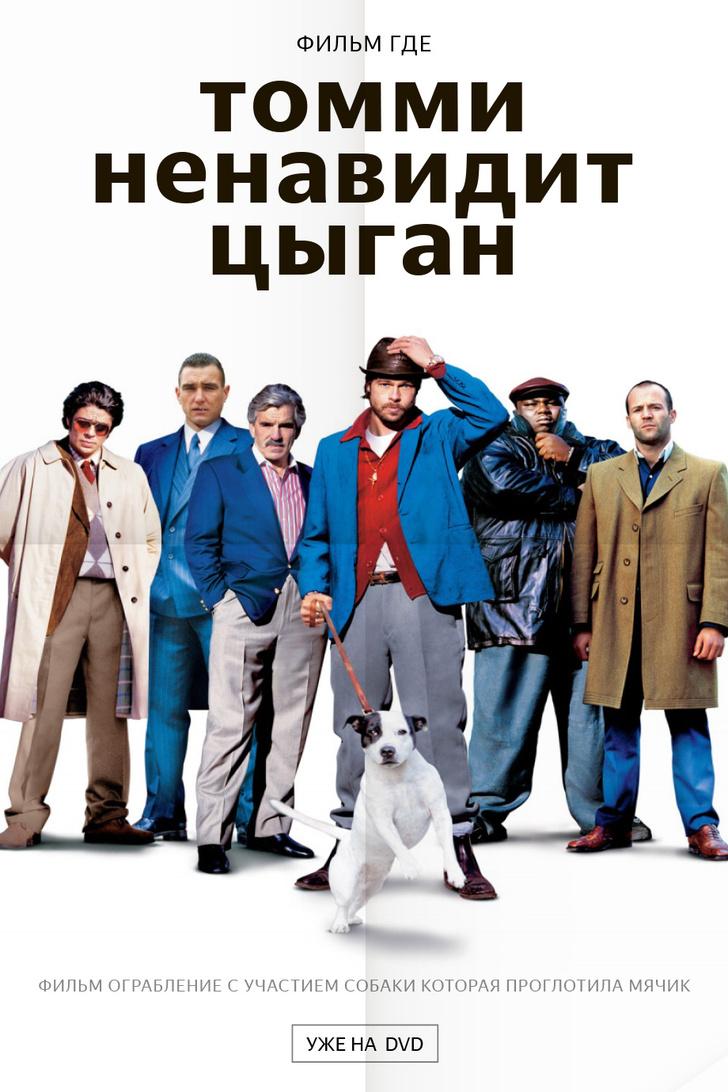 Фото №12 - «Яндекс» составил список запросов, по которым люди ищут фильмы, когда не знают название