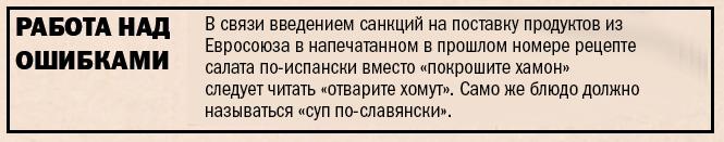 Фото №3 - Английский забыл бы я только за то, что Russia Today говорит им!