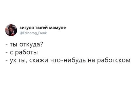 Лучшие шутки дня и Ольга Бузова!