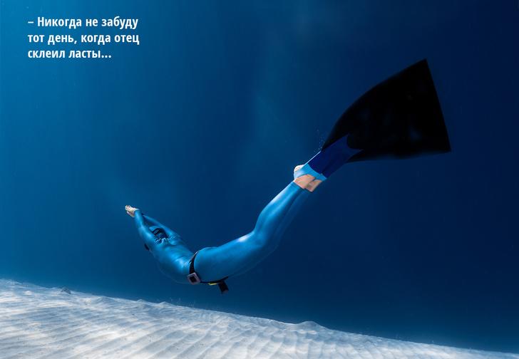 Фото №1 - Как плавать с моноластой