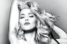 Мадонну снова судят за связь с Грузией!