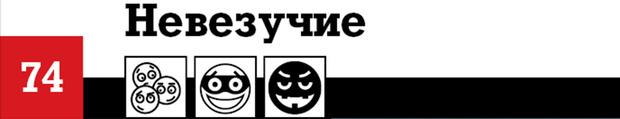 Фото №40 - 100 лучших комедий, по мнению российских комиков