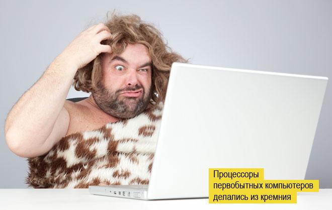 Сайт секс с незнакомой девушкой